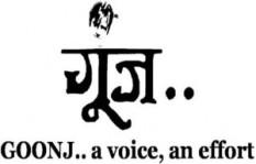 GOONJ-A-VOICE-AN-EFFORT.jpg